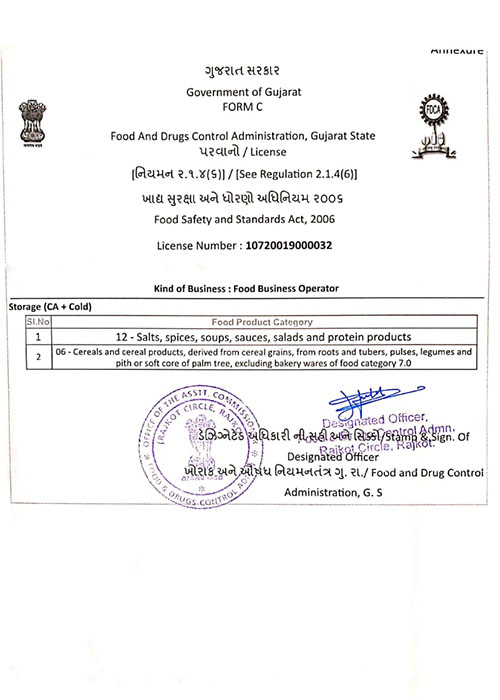 food and drugs control administration certificate-2