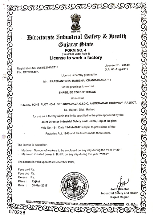 factory act certificate